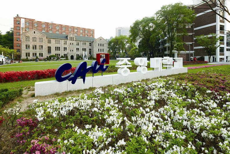 Khuôn viên của trường đại học Chung Ang Hàn Quốc