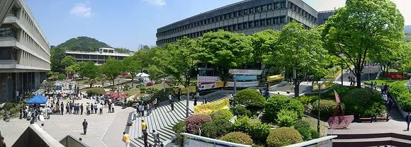 Đại học Quốc gia Seoul là một trong năm trường Đại học của Hàn Quốc nằm trong danh sách hợp tác
