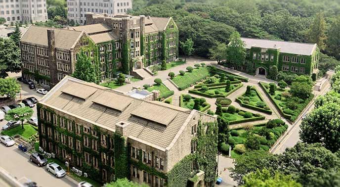 Trường Đại học Yonsei cũng nằm trong danh sách này