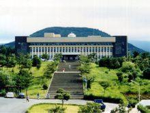 đại học quốc gia Jeju
