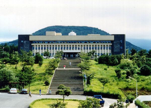 Khuôn viên đại học Jeju