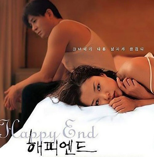 jeon-do-yeon-phim18