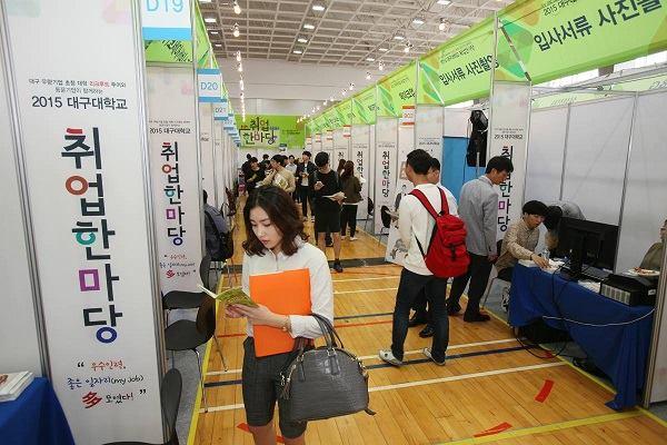 Chia sẻ cách đi du học Hàn Quốc tự túc