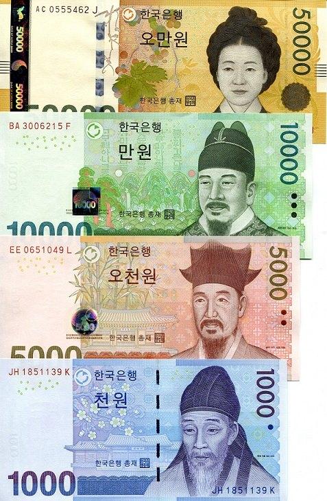 tiền giấy của Hàn Quốc