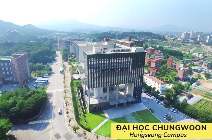 Cơ sở chính Đại học Chungwoon Hongseong Campus