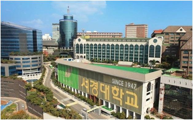 đại học seokyeong