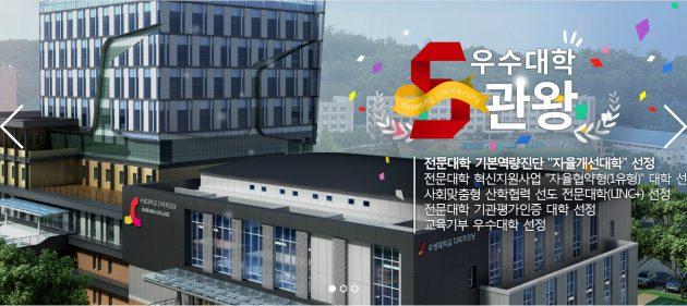Cơ sở vật chất của trường Suseong rất tiên tiến và hiện đại