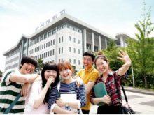 đại học Hanshin