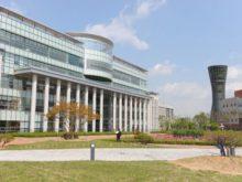 trường đại học Incheon