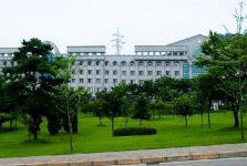 trường đại học Ansan