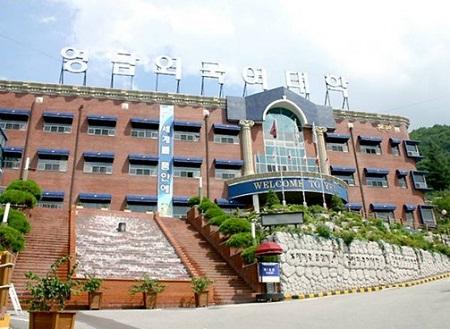 đại học ngoại ngữ Techno Kyungbuk