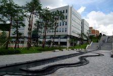 học phí đại học Dankook