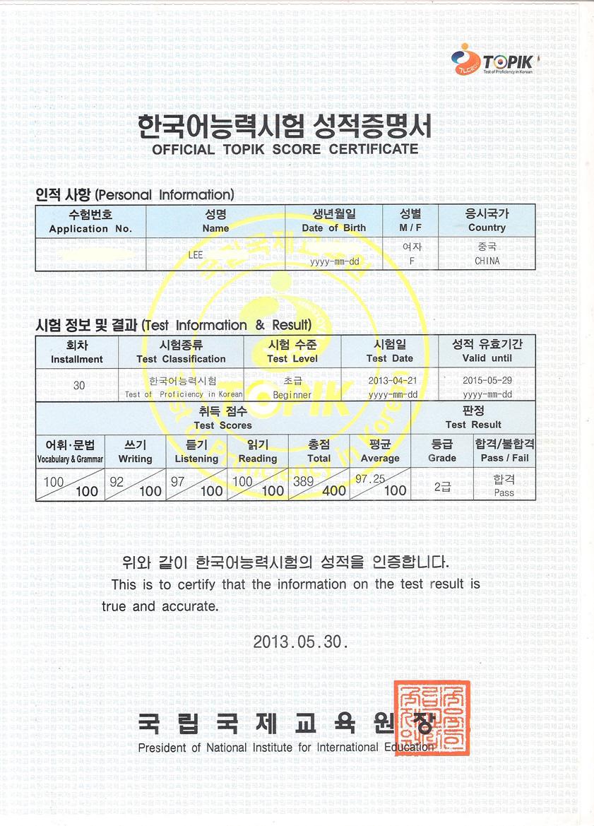 Topik 1-6 Hàn Quốc
