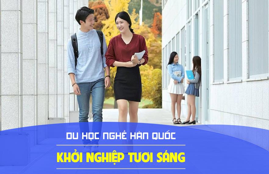 các trường cao đẳng nghề ở Hàn Quốc