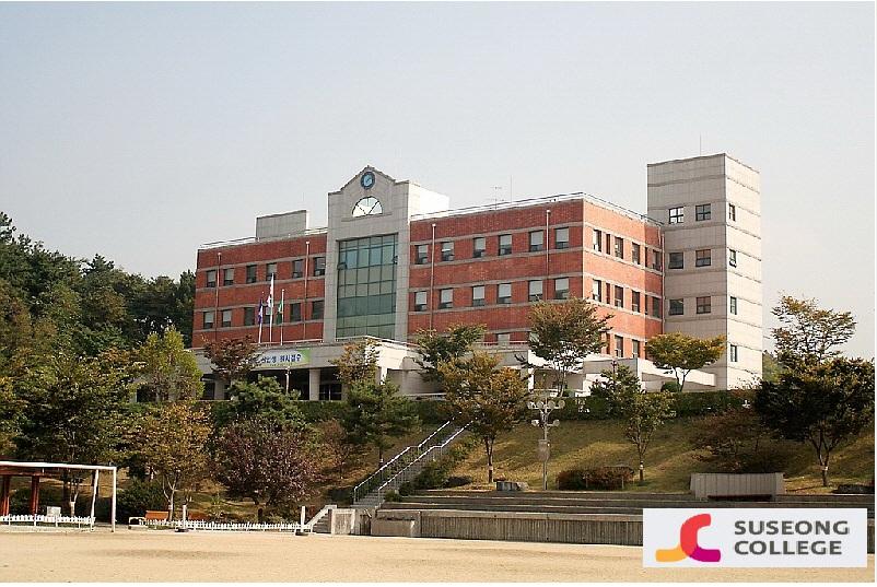 trường cao đẳng Suseong