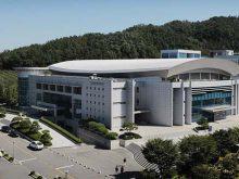 trường đại học Namseoul