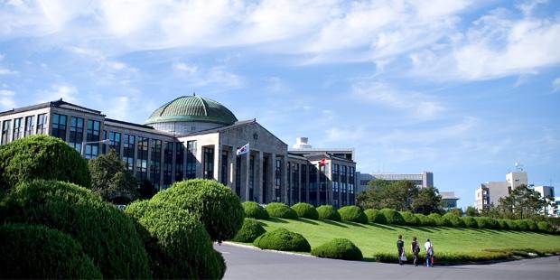 Học phí đại học quốc gia Kyungpook