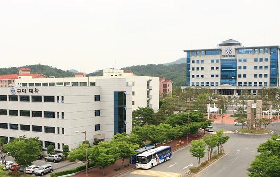 trường cao đẳng Gumi
