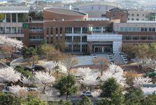 trường cao đẳng Taekyeung