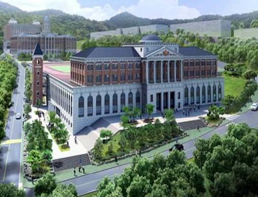 trường đại học Tongwom