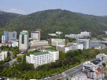 trường đại học Injo