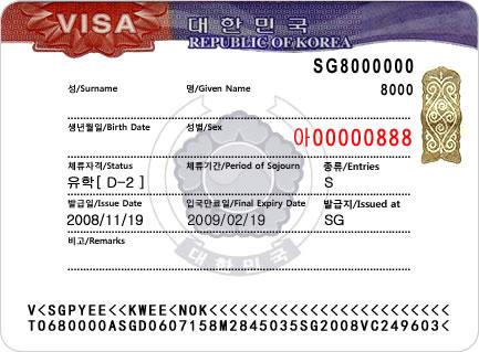 điều kiệm visa thẳng du học Hàn Quốc