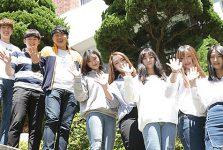 của trường Dongju College