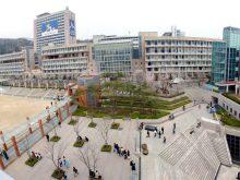 học bổng đại học Kookmin