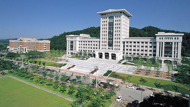 Học bổng Khuôn viên đại học SunMoon