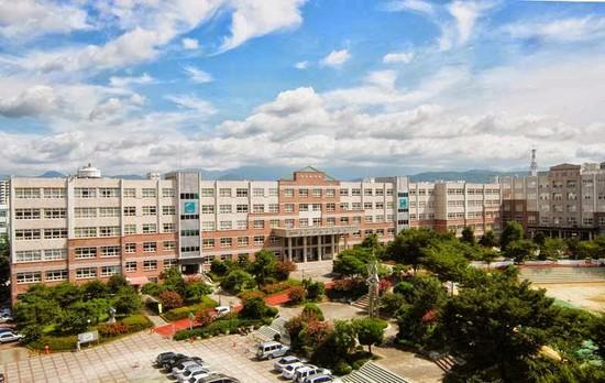 trường cao đẳng Yeungjin