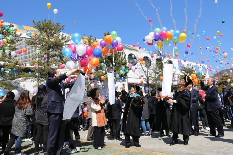 trường cao đẳng Dongwon