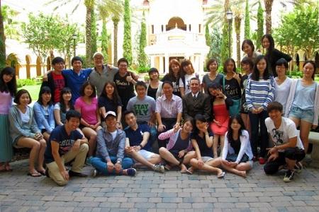 Đi Du học Hàn Quốc nên học nghề hay học đại học?