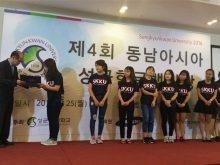 Ngành Hàn Quốc học