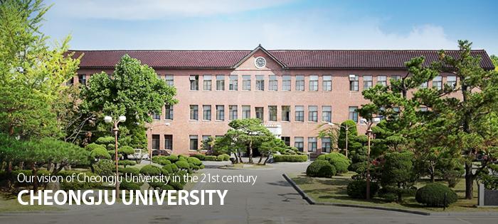 Trường đại học Cheongju