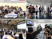 Đi du học Hàn Quốc ngành Điện lực