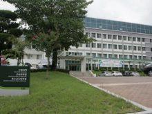 trường đại học Daegu