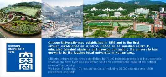 đại học chosun