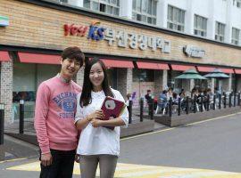 Trường cao đẳng Busan Kyungang