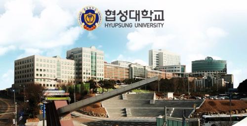 trường đại học Hyupsung