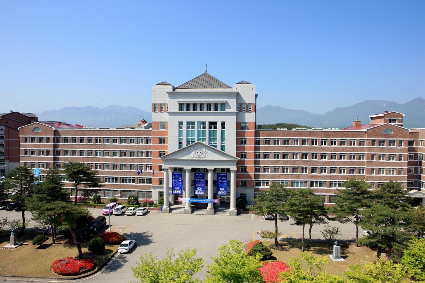 Khuôn viên trường đại học Kyungdong