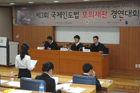 trường đại học đào tạo ngành luật tốt nhất tại Hàn Quốc