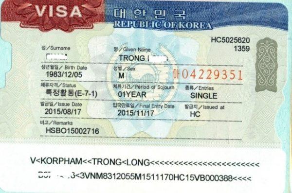 Tuyển Kỹ sư làm tại Hàn Quốc VISA E7