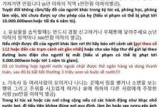 cảnh báo vi phạm ở Hàn