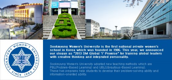 trường đại học nữ sinh Sookmyung