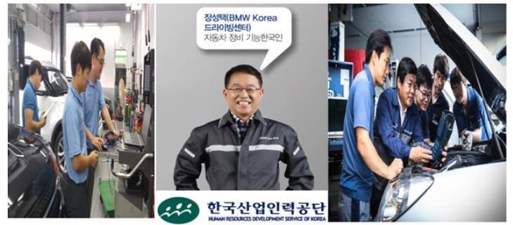 Hàn Quốc đang đẩy mạnh hệ thống học nghề