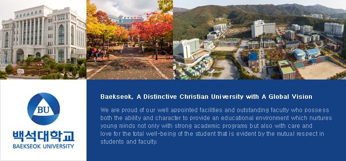 Học phí trường đại học Baekseok