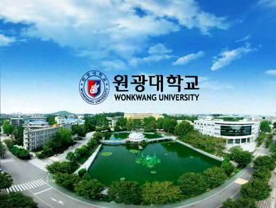 học phí trường đại học Wonkwang