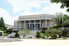 đại học quốc gia Kangwon