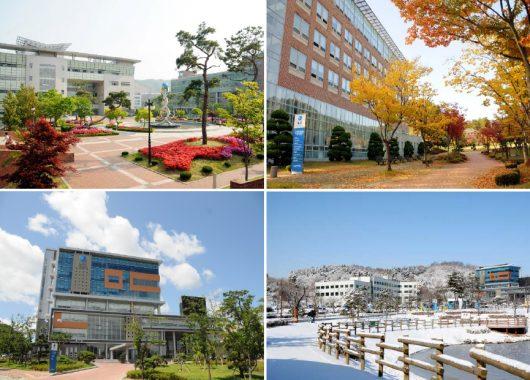 đại học kỹ thuật quốc gia Kumoh