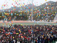 kỳ nhập học ở Hàn Quốc